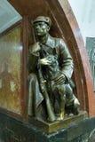 Rzeźba przy staci metru rewoluci kwadratem w Moskwa Rus Obraz Stock