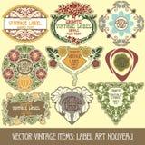 rzeczy vector rocznika Obrazy Royalty Free