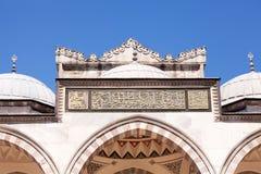 SÃ ¼ leymaniye清真寺,伊斯坦布尔,土耳其 库存照片