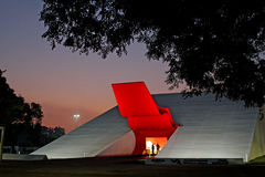São Paulo, парк SP Ibirapuera Стоковые Фотографии RF
