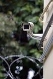säkerhet för 3 kamera Arkivbild