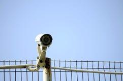 säkerhet för kameracopyspace alldeles Royaltyfri Bild