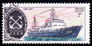 Sänd `-Ayu-Dag `, serie av forskningflotta, circa 1980 Royaltyfria Foton