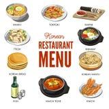 Sänker den traditionella disken för koreansk kokkonst symboler vektor illustrationer