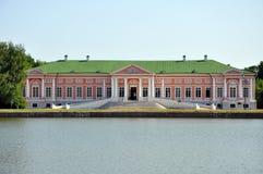 Säteri Kuskovo, Moscow Arkivbilder