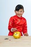 Orientaliska barn Fotografering för Bildbyråer