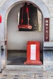 Sätta en klocka på i torn av den Xiangshan templet på den östliga kullen Arkivbild