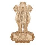 Säulen von Ashoka Stockbild