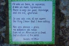 Så unasda cosa, för di sapere non En filosofisk proposition vid Socrates som översätts vanligt in i engelska som Royaltyfri Fotografi