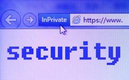 Sécurité de réseau Images stock