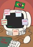 Sécurité faible de mot de passe d'ordinateur illustration de vecteur