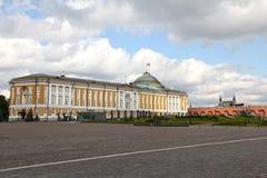 Sénat de Kremlin à Moscou Russie photographie stock