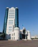 Sénat du Parlement de la République du Kazakhstan Astana, image libre de droits