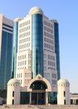 Sénat du Parlement de la République du Kazakhstan Astana, photo libre de droits