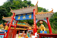 Sénateur Tong Temple de Ling image libre de droits