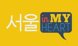 Séoul à mon coeur Images libres de droits
