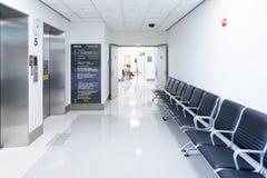 SÉOUL, CORÉE - 12 AOÛT 2015 : Hôpital de séparation de l'université de Yonsei - sièges vides à l'hôpital à extrémité élevé presti Photo stock