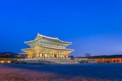 Séoul, Corée du Sud images libres de droits