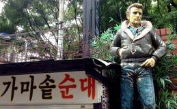 Séoul, Corée du Sud : Statue de James Dean Image libre de droits