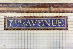 Séptima estación de metro de la avenida - Brooklyn, Nueva York Imágenes de archivo libres de regalías