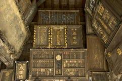 Séquences type japonaises antiques sur de vieux panneaux en bois. Photo libre de droits