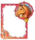 Série chinoise de trame d'horoscope : Cheval illustration de vecteur