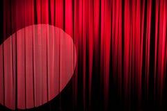 A série da cortina de veludo Imagem de Stock