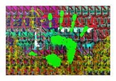 Série 03a de déconstruction Images stock