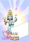 série de l'Inde - Visnu/Vishnu Image libre de droits