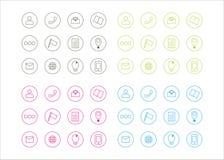 Série gráfica 2 do vetor do molde do círculo dos recursos dos ícones Imagens de Stock