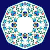 Série sessenta e dois do projeto dos motivos do otomano Foto de Stock Royalty Free