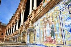 Séville. Azulejos types de céramique d'Espana de plaza Photographie stock libre de droits