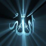 Símbolo árabe de Allah com halo claro ilustração do vetor