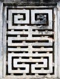 Símbolo abstrato em um templo de confucius imagem de stock royalty free