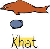 Símbolo antigo de Khat do egípcio Imagens de Stock