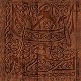 Símbolo céltico de madera tallado Imagen de archivo
