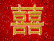 Símbolo chinês da felicidade do dobro do casamento Foto de Stock Royalty Free