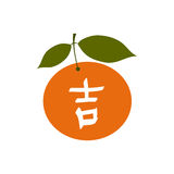 Símbolo chinês do ano novo Imagem de Stock