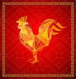 Símbolo 2017 chinês do horóscopo do galo do ano novo Foto de Stock