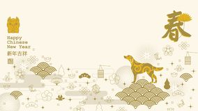 Símbolo chino del Año Nuevo ilustración del vector