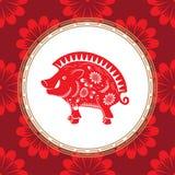 Símbolo chino del zodiaco del año del cerdo Cerdo rojo con el ornamento blanco El símbolo del horóscopo del este ilustración del vector