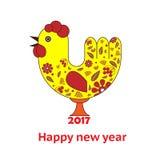 Símbolo chino del zodiaco del año del gallo Imagen de archivo