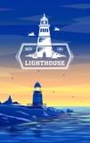Símbolo colorido del faro para cualquier concepto de la navegación, también una idea del logotipo libre illustration