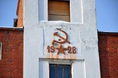 Símbolo comunista Foto de Stock Royalty Free