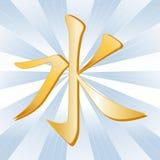 Símbolo confucionista ilustração royalty free