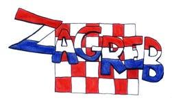 Símbolo da aquarela de Zagreb Croatia ilustração do vetor