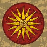 Símbolo da estrela de Macedónia (vetor) Imagens de Stock
