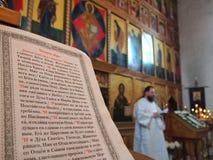 Símbolo da fé ortodoxo Imagem de Stock