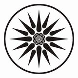 Símbolo de la estrella de Macedonia stock de ilustración