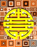Símbolo de la felicidad doble en fondo de los cuadrados Fotografía de archivo libre de regalías